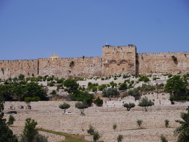 View from outside of the Eastern Gate